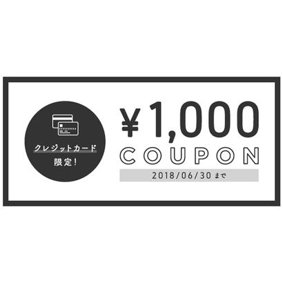 stopover tokyo 1,000円OFFクーポン