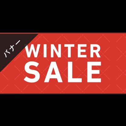 バナー素材|3サイズセット冬セール[ A ]