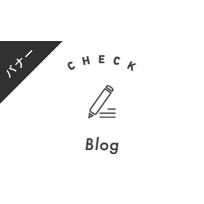 バナー素材|3サイズセット ブログ[モノクロ]