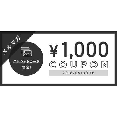 メールマガジン素材|600×280px  クレジットカード決済限定クーポン[B]