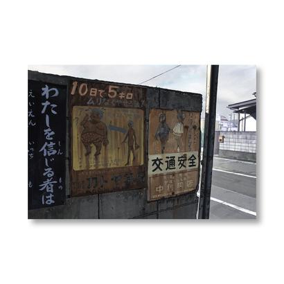 『惡の華』背景美術ポストカード #5