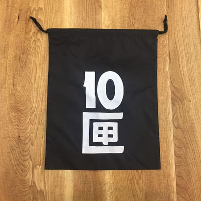 【PIGU HOUSE】【Kenzai.Depot】TENBOX 10匣 巾着 BLACK(N)
