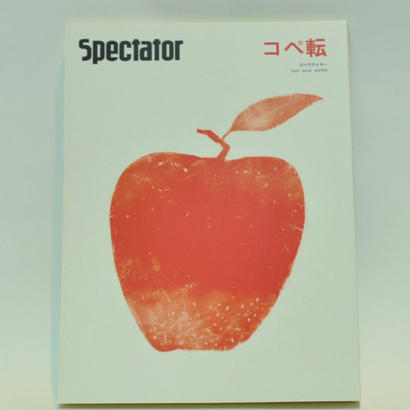 Spectator vol.36