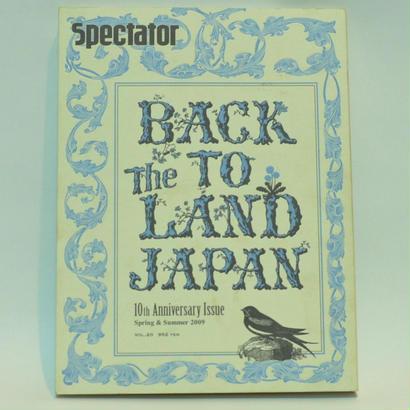 Spectator vol.20