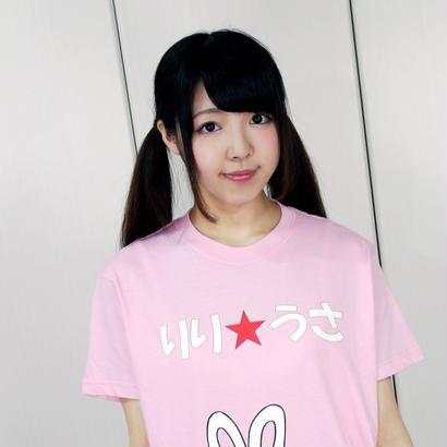 蒼井李々子デザイン オリジナルTシャツ