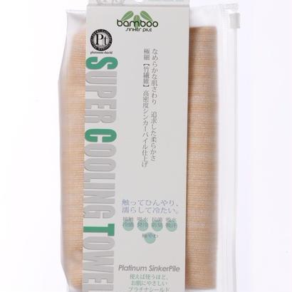 SUPER COOLING TOWEL / スーパークーリングタオルbamboo(竹繊維接触冷感)-プラチナシールドボディクールタオル-アプリコット