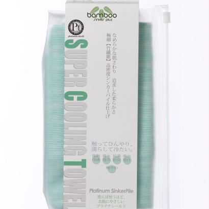 SUPER COOLING TOWEL / スーパークーリングタオルbamboo(竹繊維接触冷感)-プラチナシールドボディクールタオル-ミント