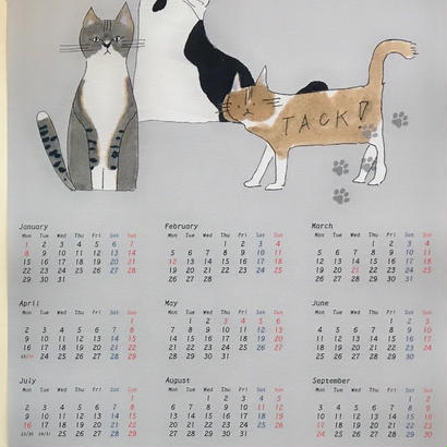 2018にゃなかオリジナルイラストカレンダー