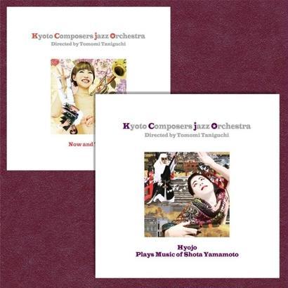 【CD 2作セット割】Hyojo: Plays Music of Shota Yamamoto / Now and Then (Kyoto Composers J. O.)