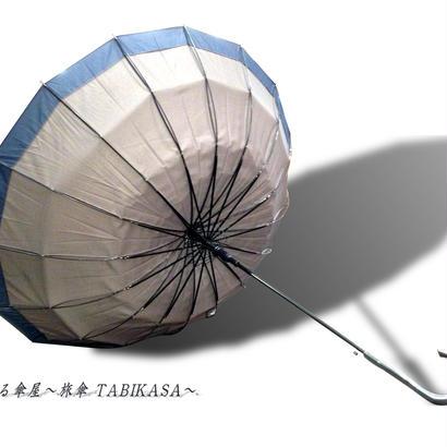 【人気】傘専門店  通販  東京  雨傘  ワンタッチ  ジャンプ  グラスファイバー  サビない  旅傘  【16本骨  和風ツートン  グレー】