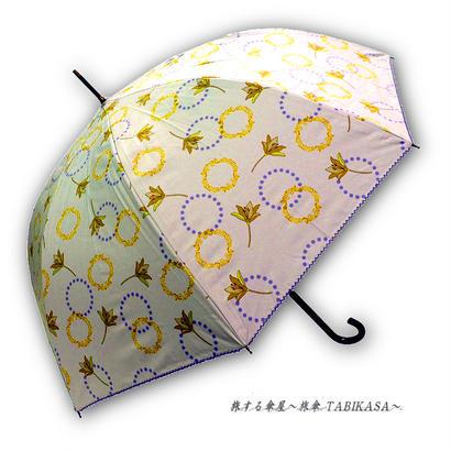 【2/3まで遮熱】 傘専門店 通販 東京 日傘 雨傘 晴雨兼用 ワンタッチ ジャンプ グラスファイバー 軽量 サビない 旅傘 【Blackコート  Circle&flower Yellow】