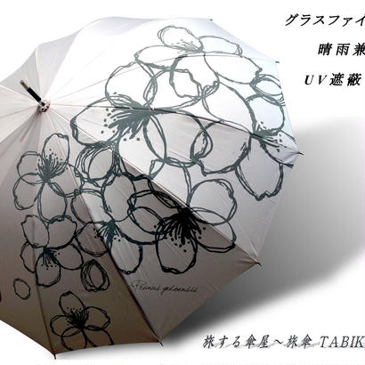 UVカット93% 傘専門店  通販  東京  雨傘  日傘  晴雨兼用  ワンタッチ  ジャンプ  グラスファイバー  軽量  サビない  旅傘  【12本骨   そめいよしの ベージュ】