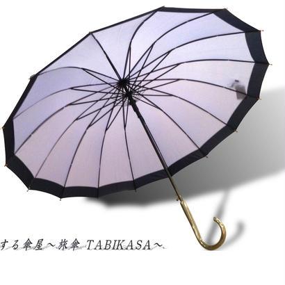 旅傘といえば 傘専門店  通販  東京  雨傘  ワンタッチ  ジャンプ  グラスファイバー  サビない  旅傘  【16本骨  和風ツートン  ブルー】