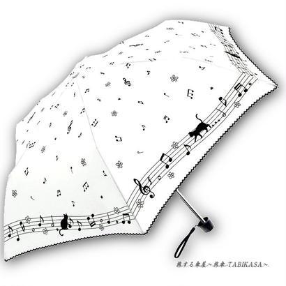【晴雨兼用】傘専門店 通販 東京 折りたたみ傘 日傘 雨傘 晴雨兼用 遮光 遮熱 旅傘【シルバーコート 音符Cat White】