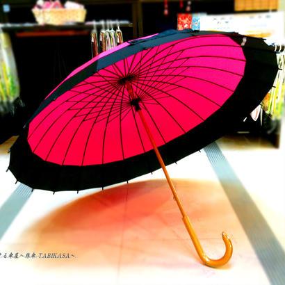 60cm 傘専門店 通販 東京 メンズ レディース 雨傘 サビにくい 旅傘【蛇の目 24本骨 ピンク 】