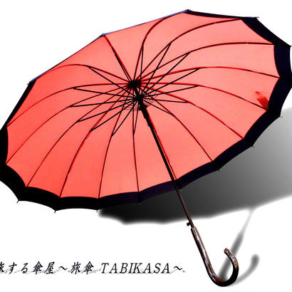 旅傘といえば 傘専門店  通販  東京  雨傘  ワンタッチ  ジャンプ  グラスファイバー  サビない  旅傘  【16本骨  和風ツートン  ピンク】