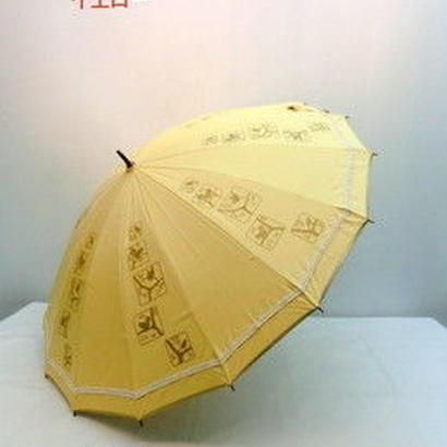 数量限定 近日公開 16本骨 晴雨兼用 遮光 遮熱 3色展開