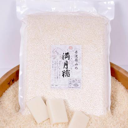 丹波篠山のまんげつもち 玄米 25㎏