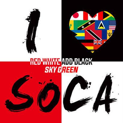 SKYGREEN ALL DUB MIX-[RED WHITE & BLACK]