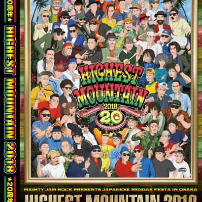 MIGHTY JAM ROCK-[HIGHEST MOUNTAIN 2018 -20周年- JAPANESE REGGAE FESTA IN OSAKA ]DVD2枚組