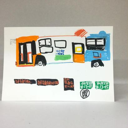 手描きポストカード004「仙台市営バス」