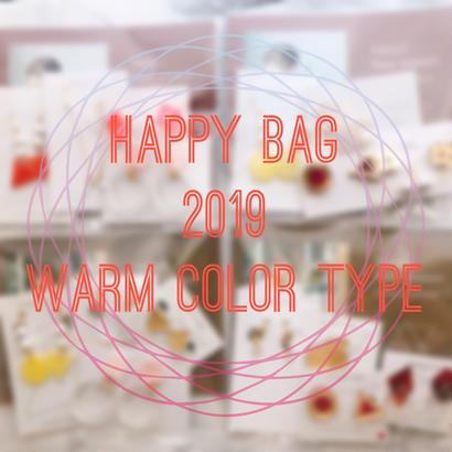 【Happy Bag 2019】Warm color type (暖色系)
