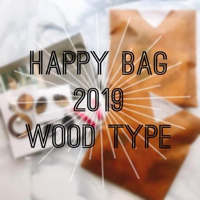 【Happy Bag 2019】Wood type (木素材)