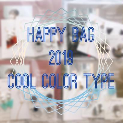 【Happy Bag 2019】Cool color type (寒色系)