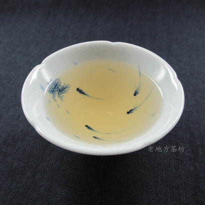 青花小魚葵口杯2個セット