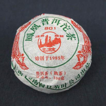 鳳凰金毫沱茶