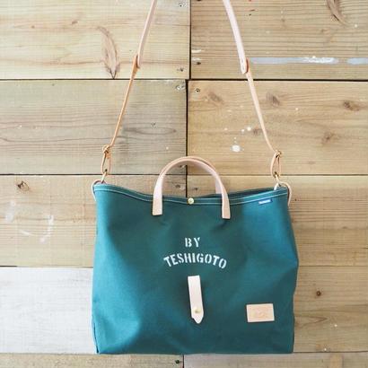 帆布LIFE Bag(ダークグリーン×キャメル)