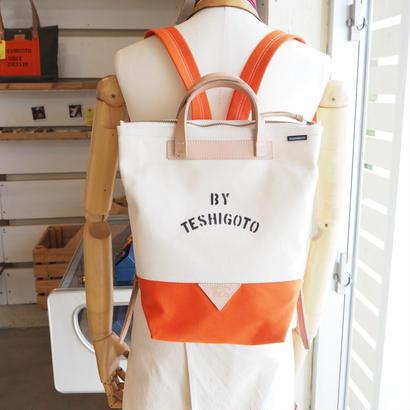 帆布ステンシルリュック(ホワイト×オレンジ)