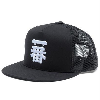 一番MESH CAP