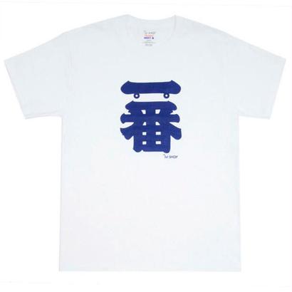 "THE 1st SHOP 一番 Tee ""WHITExNAVY"""