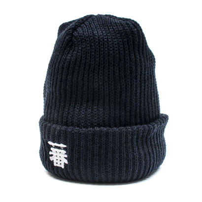 "一番KNIT CAP ""NAVY"""