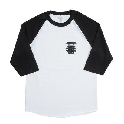 一番 7th Sleeve Tee