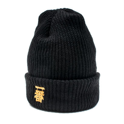 "一番KNIT CAP ""BLACK"""