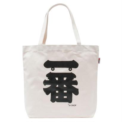 一番 Tote Bag