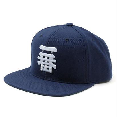 """一番 SNAPBACK CAP """"Navy"""""""