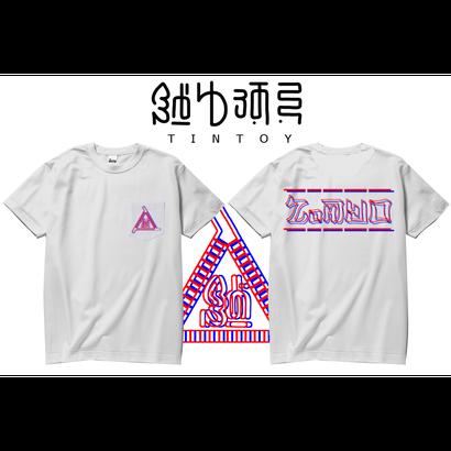 S/S ポケット TEE 「3D」-WHITE