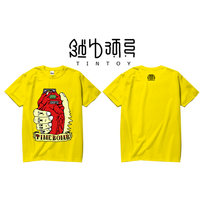 S/S TEE -「TIME BOMB」-YELLOW