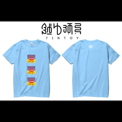 S/S TEE 「LIPS」-LIGT BLUE