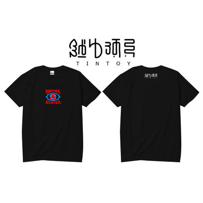 S/S TEE 「Brother & Sister」-BLACK