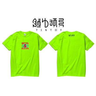 S/S TEE 「Brother & Sister」-LIME  GREEN
