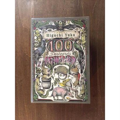 ヒグチユウコ100postcard ANIMALS