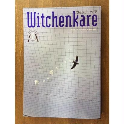 Witchenkare vol.7