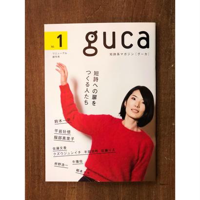 guca vol.1 短詩系マガジン[グーカ]