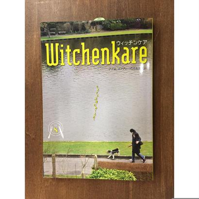 Witchenkare vol.8