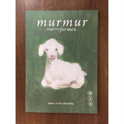 murmur magazine for men 第三号