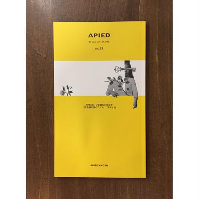 APIED vol.28